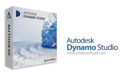 نرم افزار dynamo
