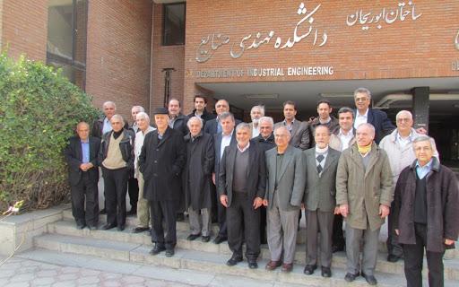 گرایش دکتری مهندسی صنایع دانشگاه تهران